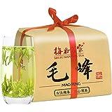 梅府茗家茶叶 绿茶 正宗原产地 明前特级黄山毛峰春茶 古法纸包实惠装150g