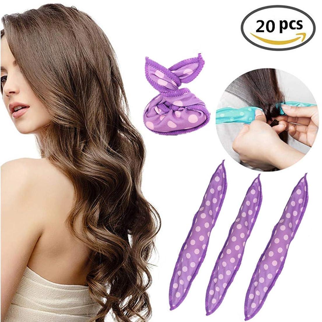 断片キャプション常習的HailiCare ヘアカーラー スポンジ ヘアカーラーマジック 手巻きカーラー 30枚 ヘアケアスタイリング 巻き髪 前髪 寝ながら ヘアスタイル 可愛い 髪に無害 ピンク (ピンク)