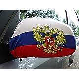 Spiegelflagge/Spiegelfahne RUSSLAND mit Wappen/Adler (Doppelkopfadler) 1 Paar, Auto/PKW Rückspiegel/Autospiegel Fahne/Flagge/Überzug/Socke Spiegelsocken