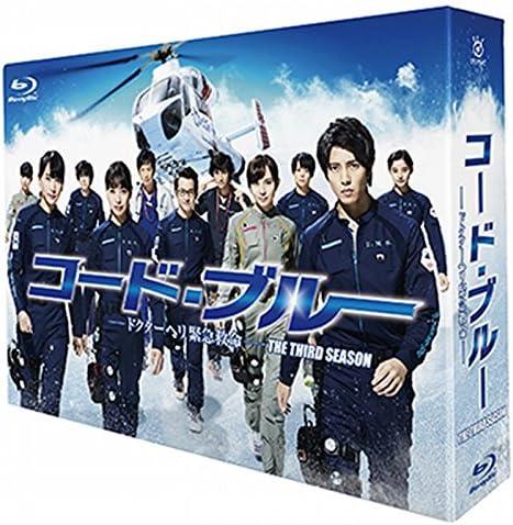 テレビドラマ 3rd Season