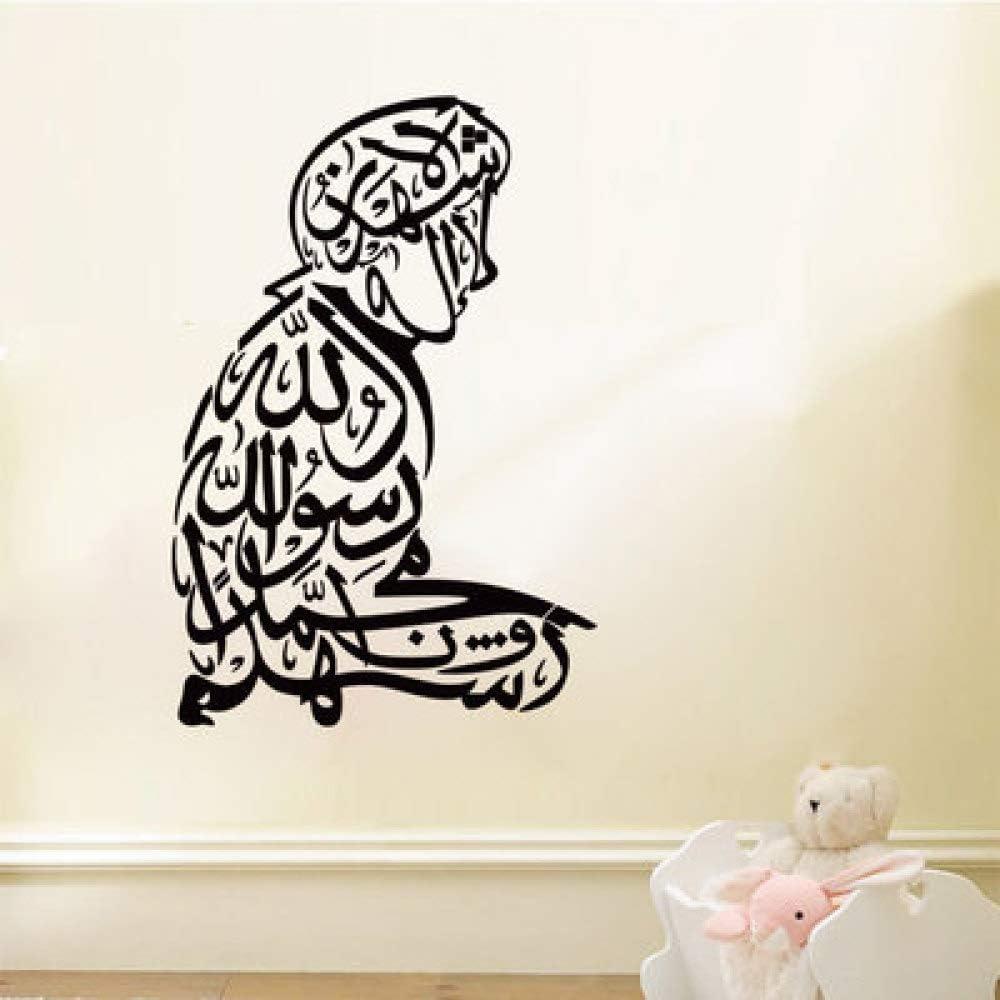 JXFM Arte Etiqueta de la Pared Dormitorio Sala de Entrada de la Pared se Puede Quitar 57 × 38 CM