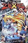 Yu-Gi-Oh ! Zexal, tome 7 : Le point de vie de la dernière chance !! par Takahashi