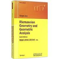 黎曼几何和几何分析(第6版)(英文版)