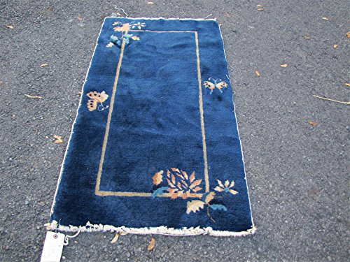 Antique Art Deco Chinese Rug rr3287