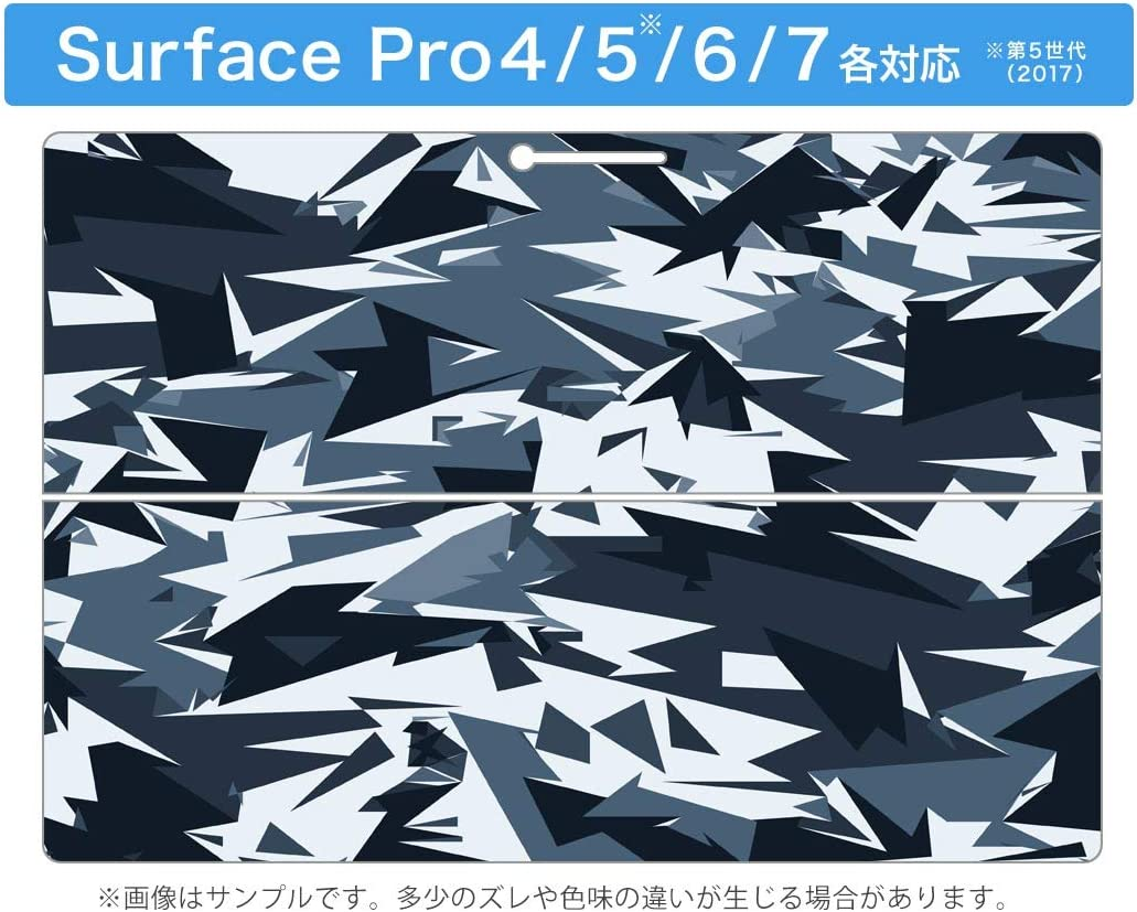 011507 2018 Released igsticker Ultra Thin Premium Protective Back Stickers Skins Universal Tablet Decal Cover for Microsoft Surface Pro 4// Pro 2017// Pro 6
