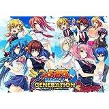 つよきすNEXT GENERATION ~NEXT+FESTIVAL~ 通常版