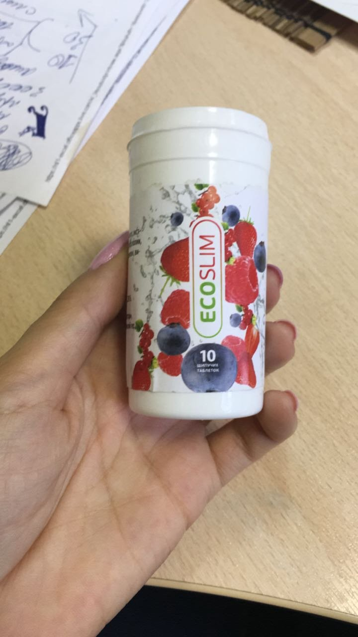 ECOSLIM weight loss supplement, only natural ingredients (6)
