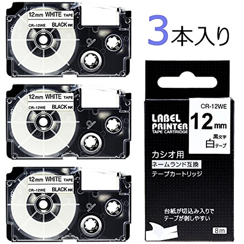 Aken 네임 랜드 테이프 18mm 카시오 테이프 카트리지 흑자백 적녹청황 XR-18WE XR-18RD XR-18GN XR-18BU XR-18YW 호환 CASIO tape호환품 보증이 붙어 있음 5개