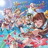 (初回仕様特典付き)Happy New Genesis ~GRANBLUE FANTASY~(特典シリアルコード封入)