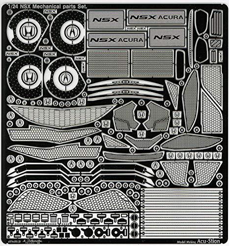 124 NSX 기계 부품 세트 / 124 NSX Mechanical Parts Set