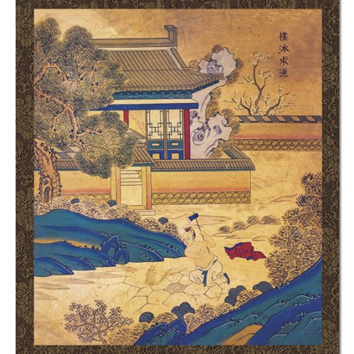 Filial Piety Carp Scroll Hanging Wall Art Interior Decor Handmade Asian Print Korean Folk (Korean Wall Hanging)