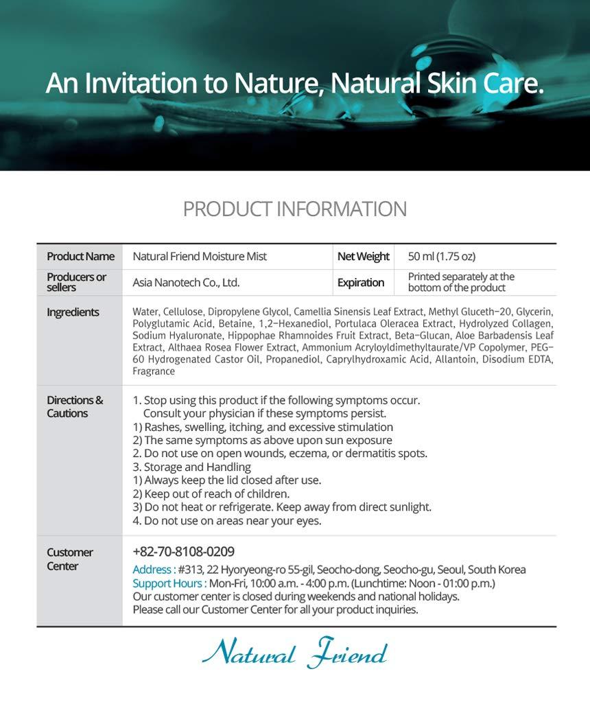 Korean toner for face-Nanocell Moisture Mist - ultra hydrating, anti aging face spray with marine collagen, hyaluronic acid, 50 ml/ 1.75 oz
