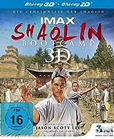 IMAX - Shaolin Bootcamp