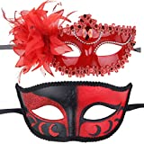 Couples Pair Mardi Gras Venetian Masquerade Masks Set Party Costume Accessory (red)