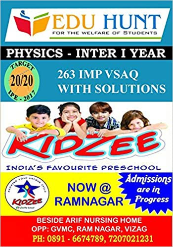 Buy 1st year physics vsaq Book Online at Low Prices in India | 1st