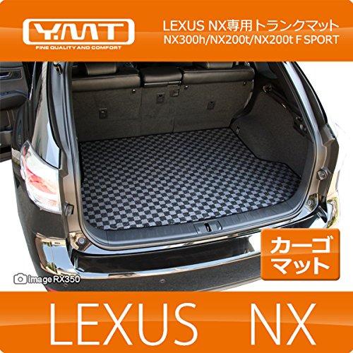 YMT レクサス NX(後期)300h ラゲッジマット ミックスグレー B0771XJGY6 (後期)NX300h|ミックスグレー ミックスグレー (後期)NX300h