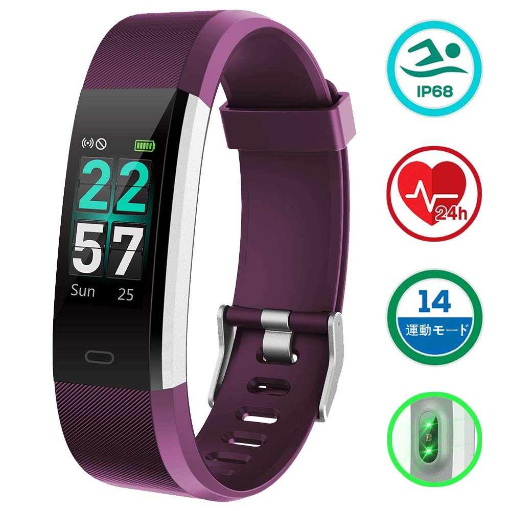 KUNGIX Montre Connectée Podomètre, Fitness Tracker dactivité Smartwatch Bracelet Moniteur de fréquence Cardiaque 0,96 Pouces Écran Couleur Etanche IP68 ...