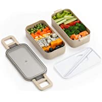 ArderLive Bento Box with Divider, Chopstick Leakproof Microwave Lunch Boxes - 400ml (Beige,13.5oz)