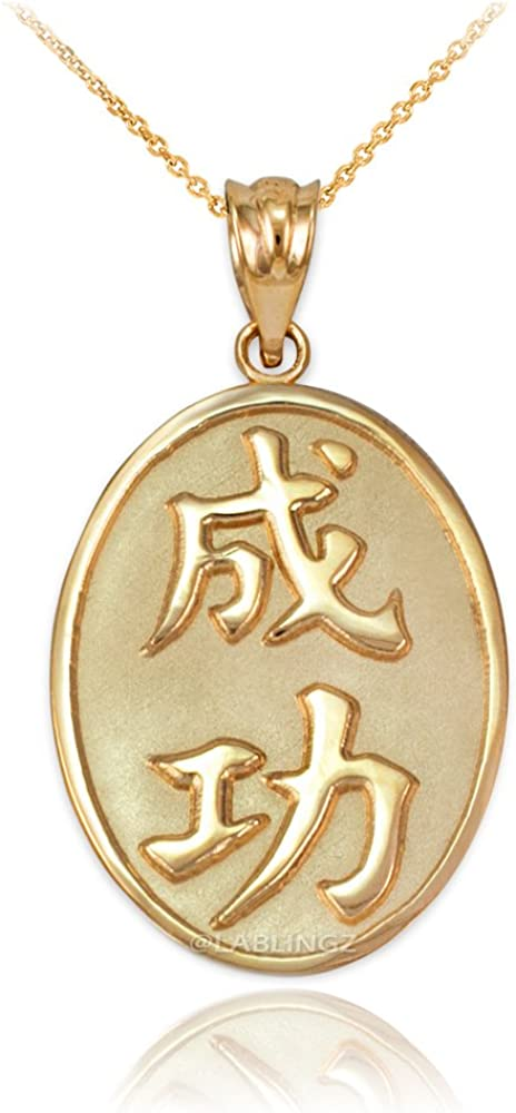 14K White Gold Chinese Success Symbol Necklace