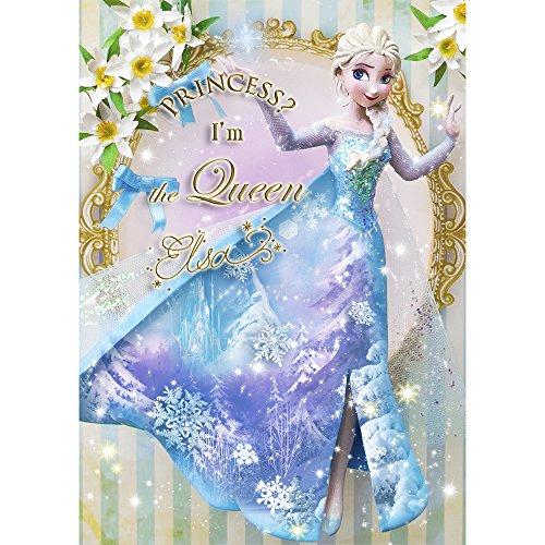 [Disney Frozen Queen Elsa Dress Theater 3D Lenticular Card / Disney 3D Postcard] (Make An Elsa Dress)