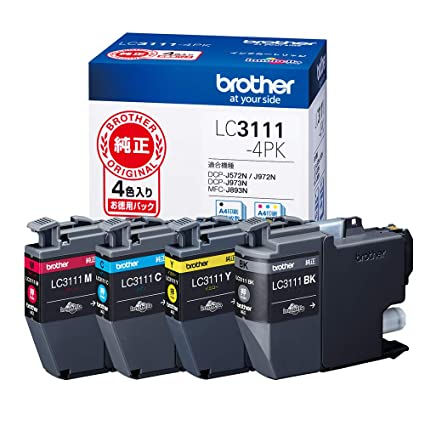 Brother LC3111-4PK cartucho de tinta Original Negro, Cian ...
