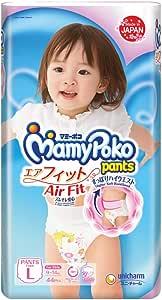 MamyPoko Air Fit Pants Girl, L, 44ct (Packaging may vary)