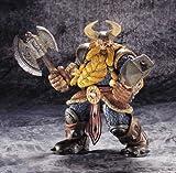 Warcraft 3: Muradin Bronzebeard Dwarven Mountain King Action Figure