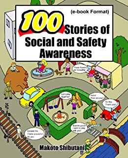 Amazon.com: 100 Stories of Social and Safety Awareness (e-book ...
