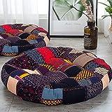 HIGOGOGO Boho Floor Pillow, Bohemian Patchwork