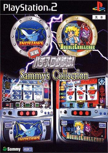 Sammy Collection (実戦パチスロ必勝法!Sammy's Collection)