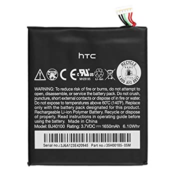 battery 1650mah bj40100 for htc one s amazon co uk electronics rh amazon co uk HTC One Max HTC One SV