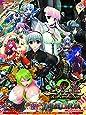三極姫2~天地大乱・乱世に煌く新たな覇龍~ 遊戯強化版弐(アペンドディスク)