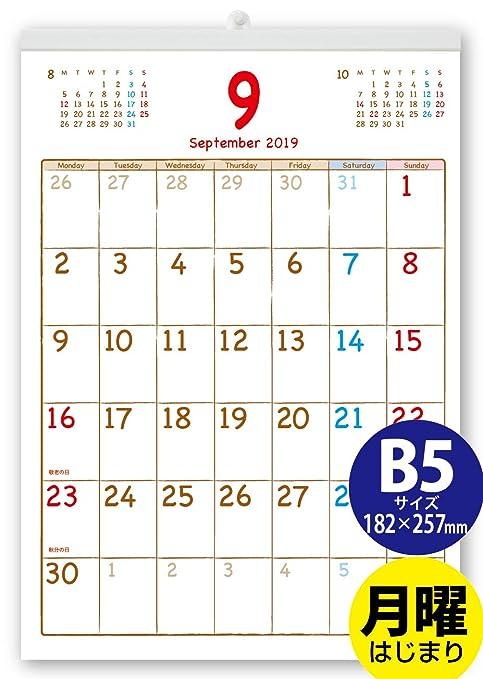 ボーナス付 2019年9月2020年9月付月曜はじまり タテ長ナチュラル壁掛けカレンダー六曜入 B5サイズc