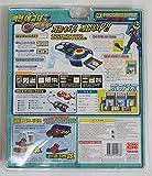 TAKARA Rockman EXE (Mega Man) : DX PROGRESS PET BLUE & BATTLE CHIP (30EA) SET