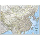 National Geographic: China Classic Wall Map - Laminated (30.25 x 23.5 inches) (National Geographic Reference Map)
