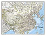 China Classic [Laminated] (National Geographic Reference Map)