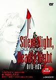 新・死霊のしたたり Silent Night, Deadly Night DVD-BOX