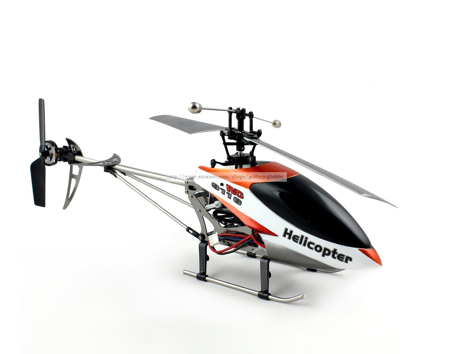 Double Horse DH9116 Infrared Gyro