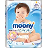Moony Tape Diaper, Medium, 64 Count