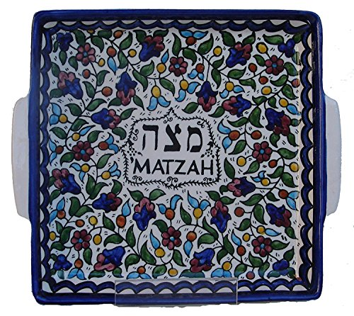- Ceramic Passover Seder Plate, Multi Colored Armenian Style With Grapes and Flowers Design by Bethlehem Gifts TM (Matzah Plate)