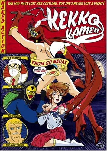 Kekko Kamen by ADV Films