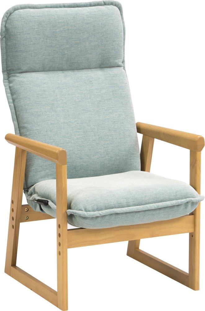 エムール 高座椅子 「ひなた」 14段階リクライニング/高さ調整ができる ナチュラルブルー B00TTT1XCM Parent ナチュラルブルー