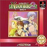 テクコレ3 Neorude2(ネオリュード2)