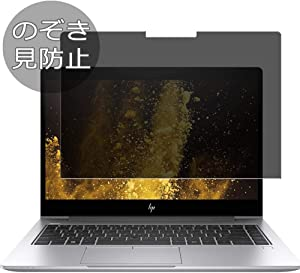 """Synvy Privacy Screen Protector Film for HP EliteBook 840 G5 Series 14"""" Anti Spy Protective Protectors [Not Tempered Glass]"""