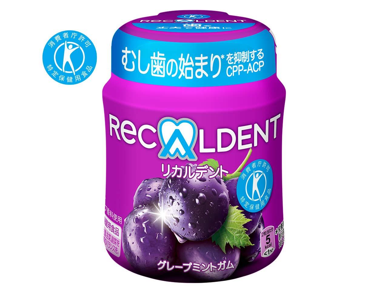 【モンデリーズ・ジャパン】リカルデントグレープミントガム ボトルR 140g