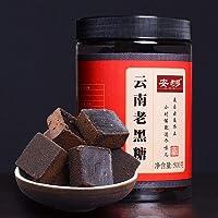 买一送一 实发2罐 共1000克 云南老黑糖 500g/罐 儿时的味道