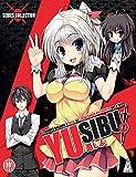 Yusibu Collection [Blu-ray] [2018]