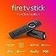 【新登場 Fire TV Stick】人気のFire TV StickにAlexa対応音声認識リモコンが付属。