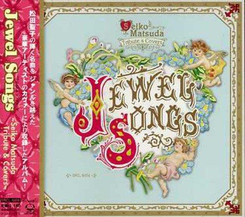 Amazon | Jewel Songs~Seiko Mat...