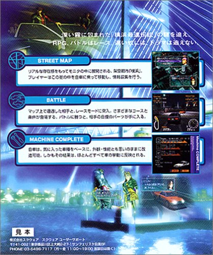 Racing Lagoon (PSOne Books) [Japan Import]